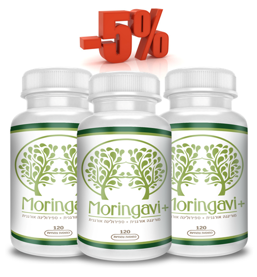 מבצע 3 יחידות מורינגה +ספירולינה אורגנית - מחיר מיוחד